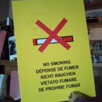 店内は禁煙です。