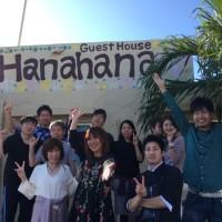 1月5日チェックアウト~ゲストハウスhanahana In 宮古島〜