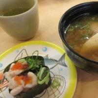 かっぱ寿司の旬メニュー