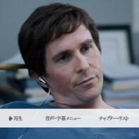 マネー・ショート 華麗なる大逆転/DVD