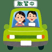 ショートコント(自動車教習所(第一幕))