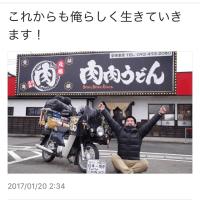 彼、日本一周、達成!!\(^^@)/