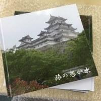 word 思い出のアルバム