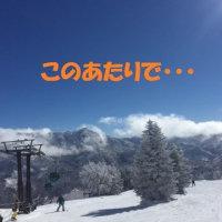 志賀高原16-17スキーシーズン 出来事ランキング