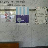 地元大阪の近況