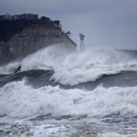 1月9日   荒狂う菊田浦海岸