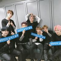 BTS 本日のツイート(2017.1.18)