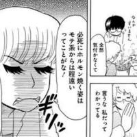 東京タラレバ娘 彼氏にしてはいけない3B