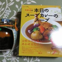札幌土産の味噌ラーメン♪