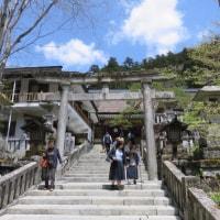 春の遠征 古峯神社