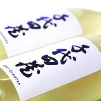 ◆日本酒◆兵庫県・太田酒造 千代田蔵 特別純米酒 五百万石 夏酒 流通限定品
