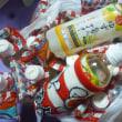スーパーでゆずレモンサイダーが50円