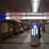 神戸市長田区・兵庫区移動運用報告①