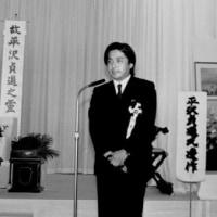 日本の暗黒・平沢貞通の冤罪