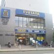 TSUTAYA 等々力店が閉店へ