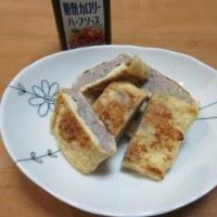 ☆豆腐入りキーマカレー☆