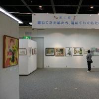 TAMAスケッチ同好会15周年記念・特別展 速報(NO 2)