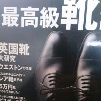 靴が欲しいの。