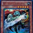 (日)EXTRA PACK Volume 3