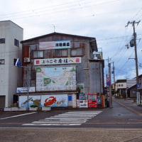 やっと・・・日本海側の香住駅(山陰本線)