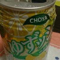 ☆美味しい!!☆