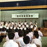 中学校音楽発表会