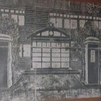 旧笹神村 明倫小学校の木版画