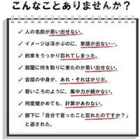 日本薬師堂 メモリエイト