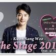 クォン・サンウ 『Kwon Sang Woo The Stage 2017』~会場HPにもお知らせ出たよ~ヾ(≧▽≦)ノ