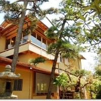 再建された旧吉田茂邸へ