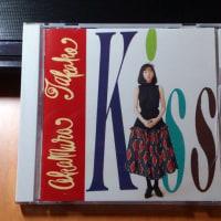 岡村孝子「kiss」