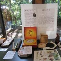 油山寺と茶学の会