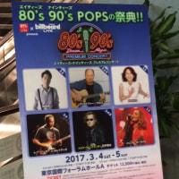 80's90's