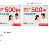 スタバ☆   No.1669