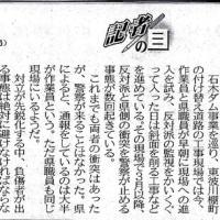 2017.6/6 長崎新聞「記者の目」