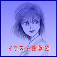 個人雑誌グラス編集部、新作オカルト小説「呪いのオンライン」(仮題)テストアイデア版