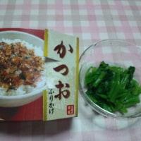ふりかけ料理♡♥♡