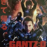 「GANTZ:O」 (ねたばれ注意)