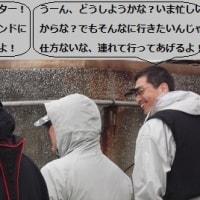 18日シンフォニー風バスシー便!