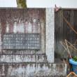 寺院左0383 乗願院  石碑左0121 北白川小学校開校の地