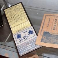 プーさん 長野県小諸市 菱野温泉 薬師館に行ったんだよおおう 最終章