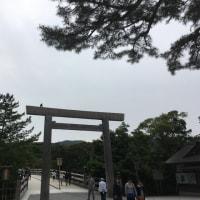 日本と世界と地球のためのミッション 2