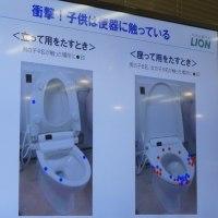 【LIONトイレ掃除講座】トイレの神様は本当にいるの?!~今日からトイレ掃除はパパの担当~
