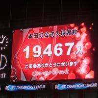 4/26 浦和レッズVSウエスタン・シドニー・ワンダーランズ at 埼玉スタジアム2002