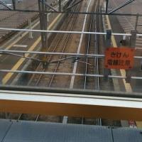 乗り鉄ではありませんが・・・