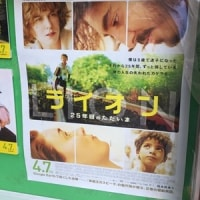 """先達はあらまほしきことなり(3)~""""ちきゅうや""""にたどり着く"""