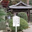 西国第三番 風猛山 粉河寺(こかわでら)