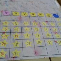 数字の勉強です♪