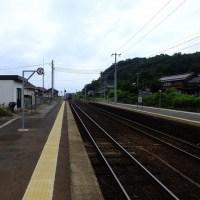 泊(鳥取県)とまり