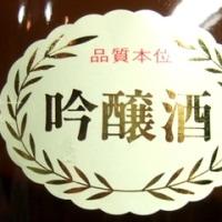 2/23-24 居酒屋メニュー